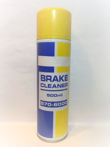 Brake Cleaner - 500ml Spray